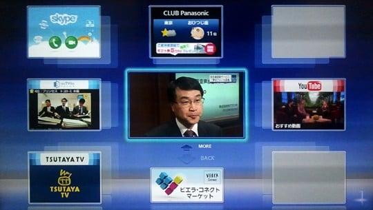 panasonic テレビ youtube